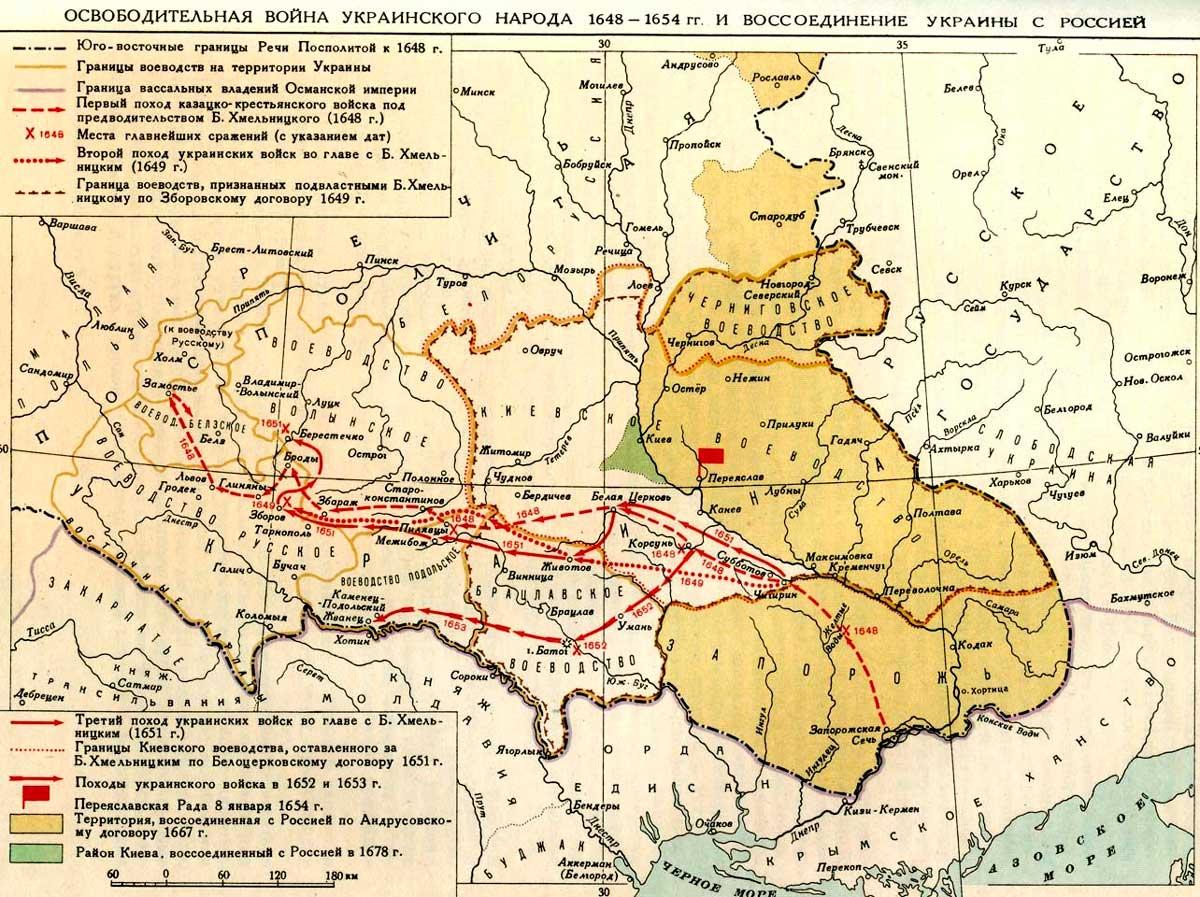 польская интервенция 1609 1618