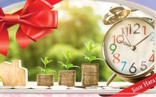 день финансовой службы вооруженных сил