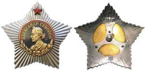 орден суворова фото