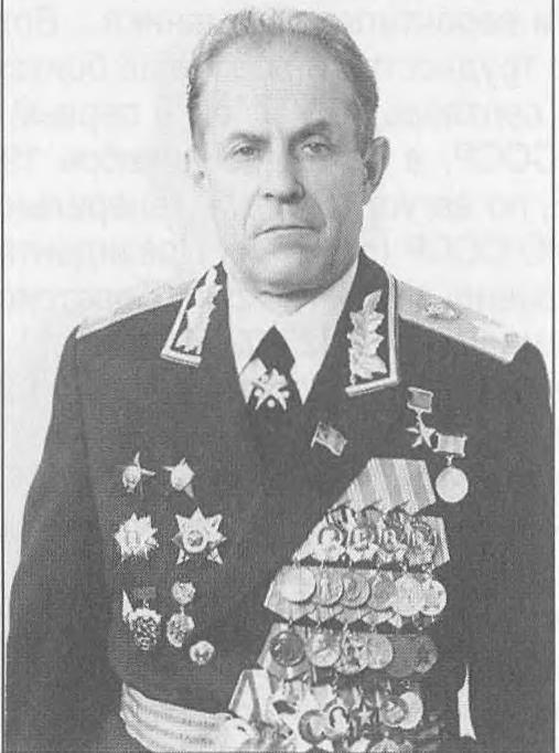 маршал ахромеев