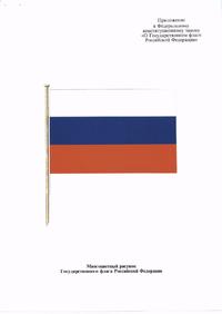 цветные фото царской россии