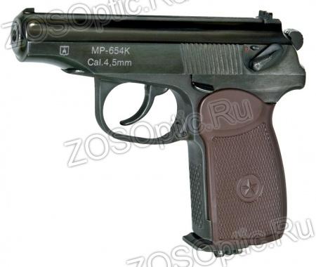патрон макарова 9 мм