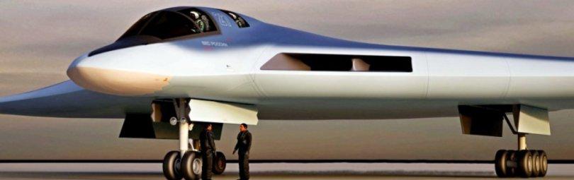 Стратегический бомбардировщик «Посланник»