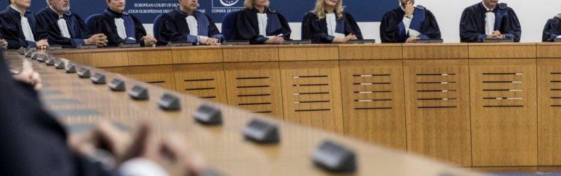 Заседание ЕСПЧ