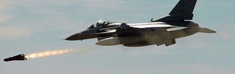 Запуск ракеты с израильского истребителя