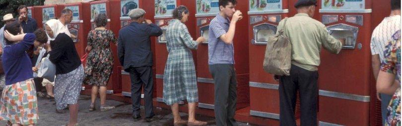 Автоматы с газировкой