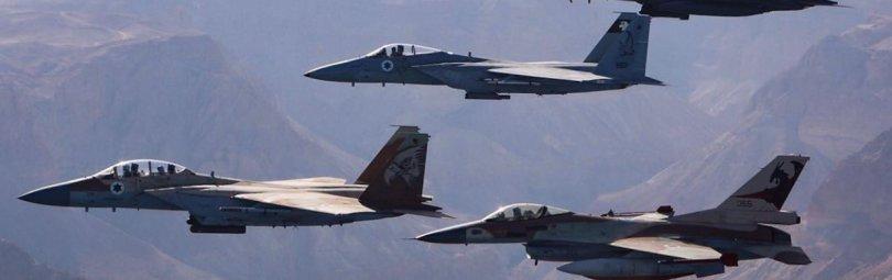 Израильские самолеты летят бомбить Сирию