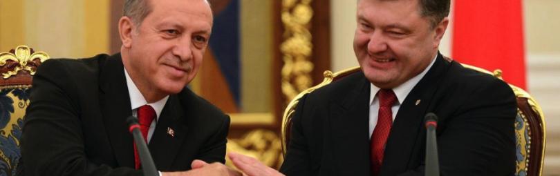 Представители Турции и Украины
