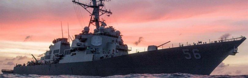Американский военный корабль