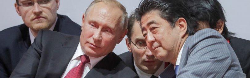 Переговоры глав России и Японии