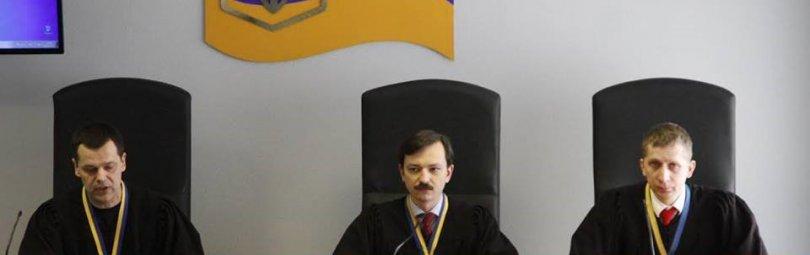 Заседание Киевского суда