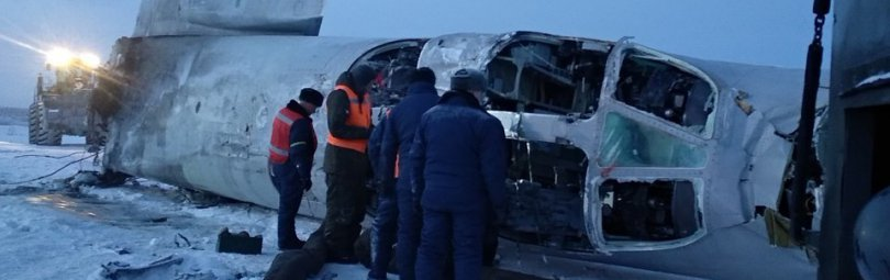 Спасатели у рухнувшего Ту-22М3