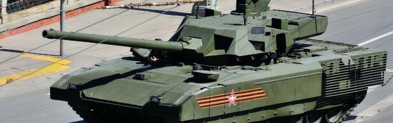 Российский танк Аамата Т-14