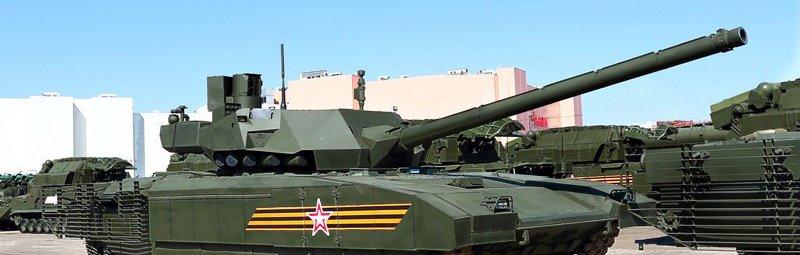 Танк Т-14 на плацу