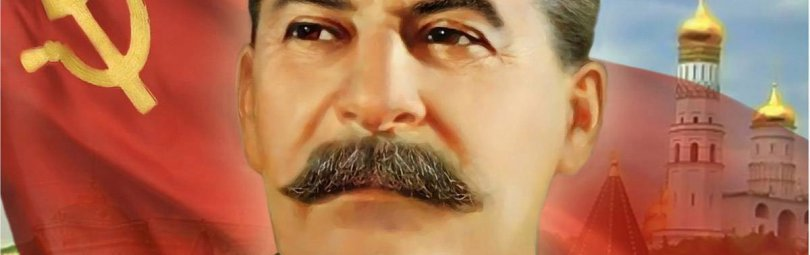 Ложь и правда о Сталине
