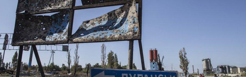 Последствия украинских бомбардировок