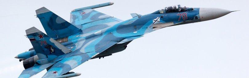 Российский Су-33