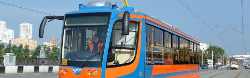 Трамвайные вагоны «Роскосмоса»