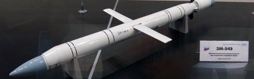 Российская ракета на выставке