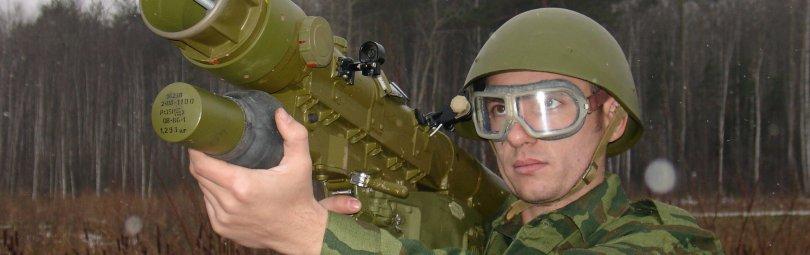 Солдат с «Иглой»