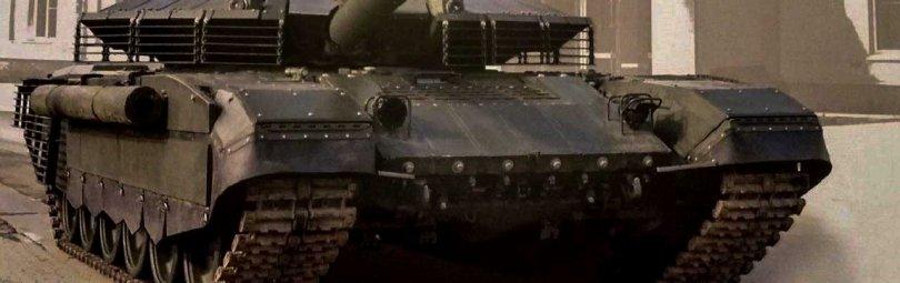 Танк Т-90М, изделие Уральского КБ