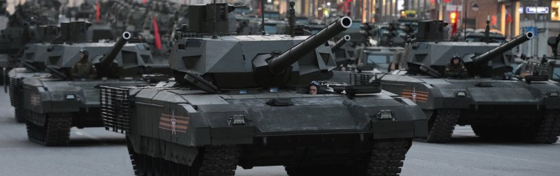 Т-14 «Армата» участвуют в Параде
