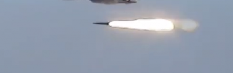 Запуск ракеты с Су-30МК2V