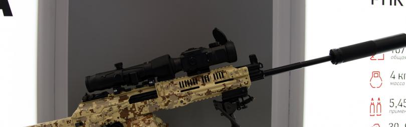 Новый ручной пулемет Калашникова