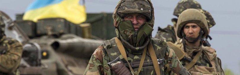 Солдаты ВСУ в полной экипировке