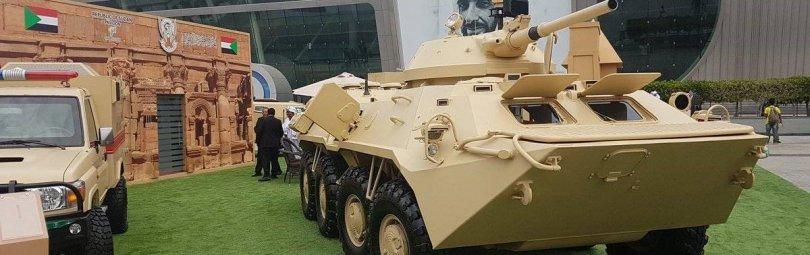 Модернизированный БТР-70