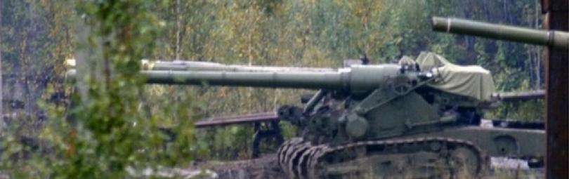 Пушка Д-420 калибром 152-миллиметра