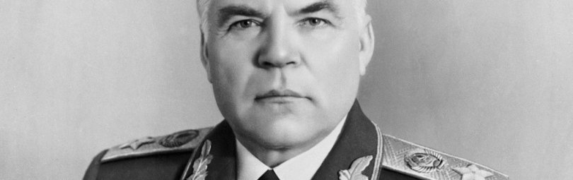 Маршал СССР Радион Малиновский