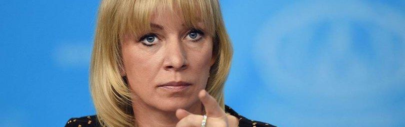 Мария Захарова требует объяснений