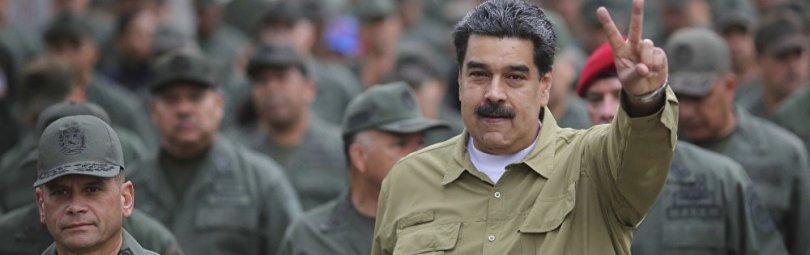 Президент Мадуро с военными