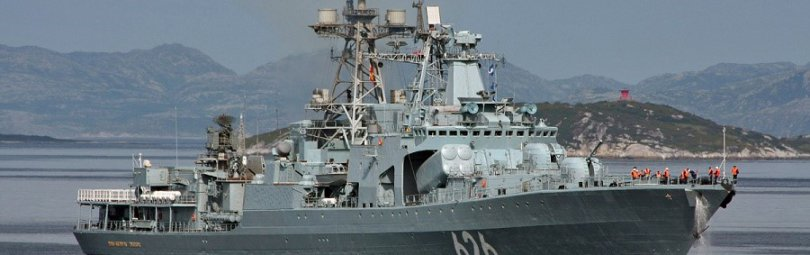 «Вице-Адмирал Кулаков», судно ВМФ РФ
