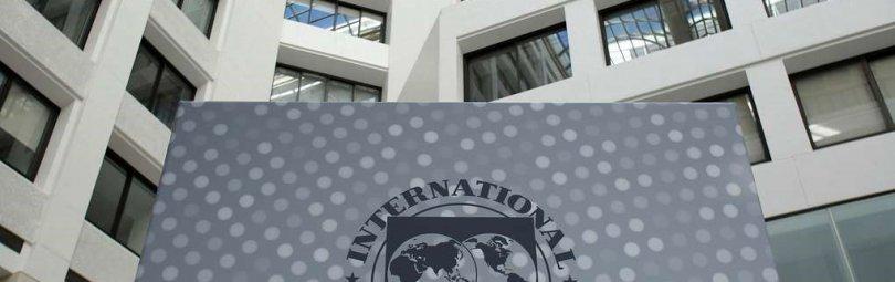 Здание МВФ