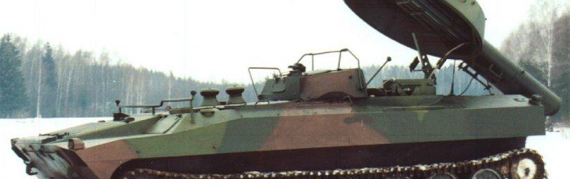 Машина для разминирования «Змей Горыныч»