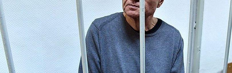 Улюкаев за решеткой