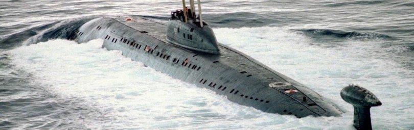Российская субмарина