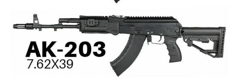 АК-203