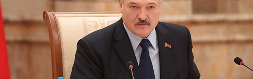 Пресс-конференция президента Белоруссии