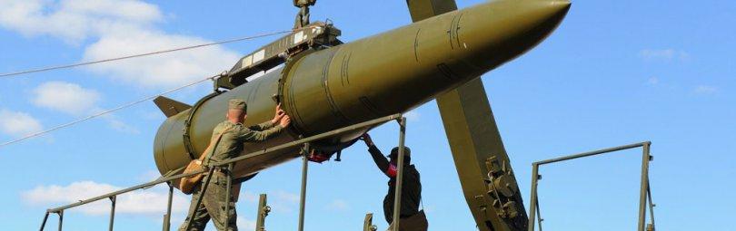 Ракета «Искандер»