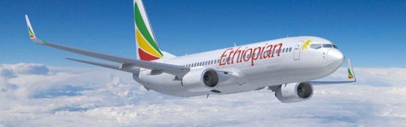 Эфиопский Boeing 737