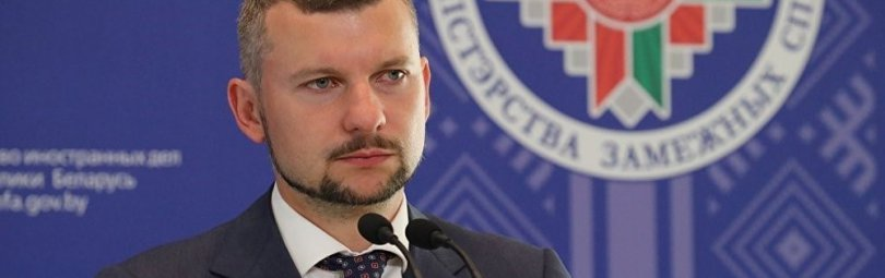 Глава МИД Белоруссии Анатолий Глаз