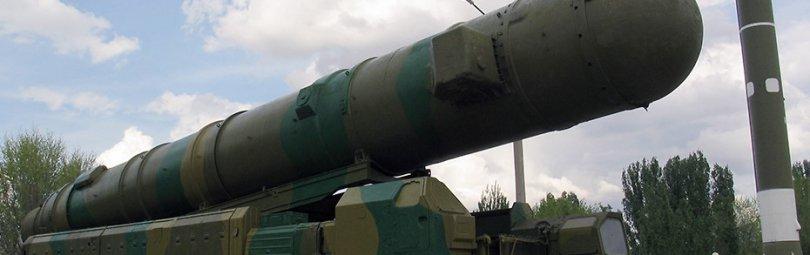 Ракетная установка «Пионер»