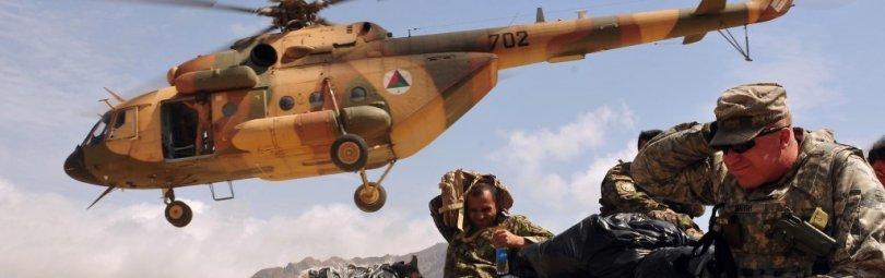 Вертолет афганской армии