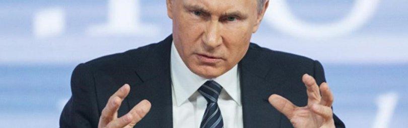 Грозный Путин