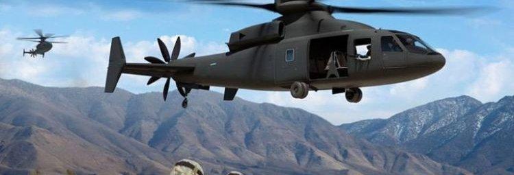 Вертолет SB1 Defiant