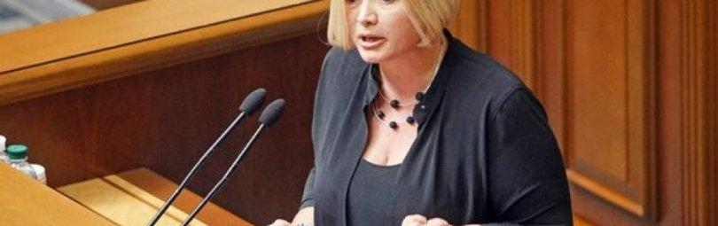 Ирина Геращенко ставит условия