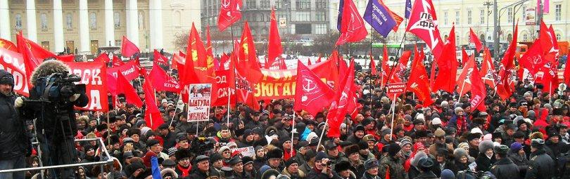 Митинг протеста Коммунистической партии